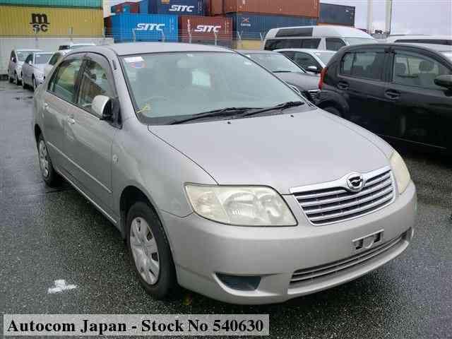 Used Toyota Corolla >> 2005 Toyota Corolla