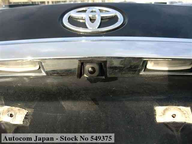 STOCK No.549375 TOYOTA MARK X Image20