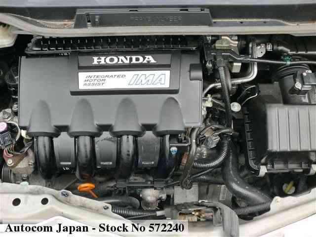STOCK No.572240 HONDA FIT HV Image5