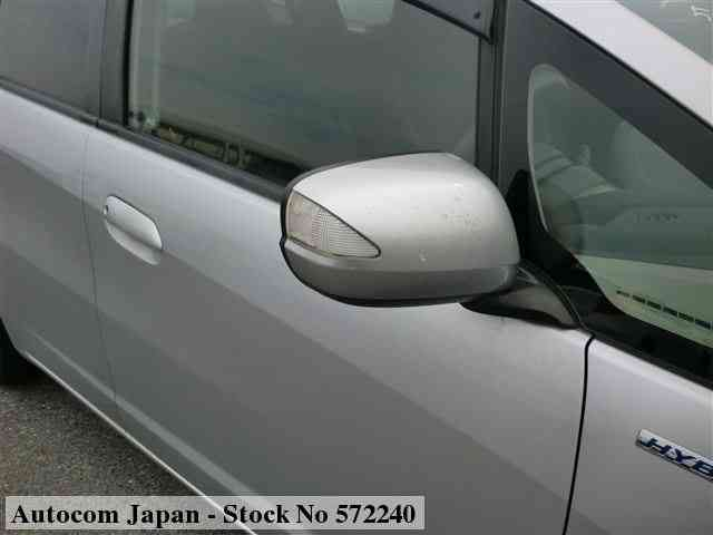 STOCK No.572240 HONDA FIT HV Image15