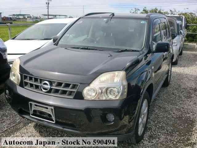 STOCK No.590494 NISSAN X-TRAIL Image21