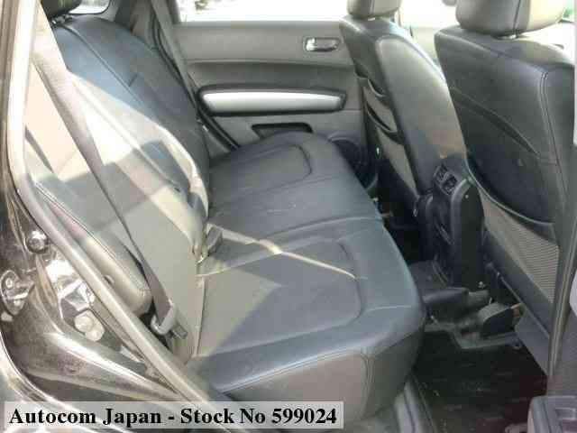 STOCK No.599024 NISSAN X-TRAIL Image4
