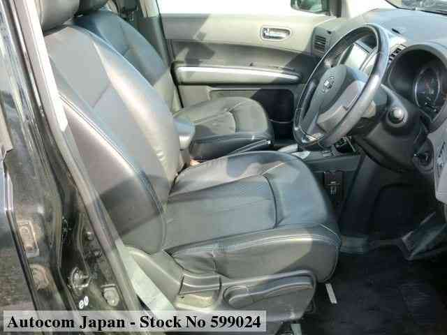 STOCK No.599024 NISSAN X-TRAIL Image8