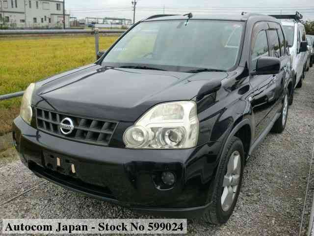 STOCK No.599024 NISSAN X-TRAIL Image18