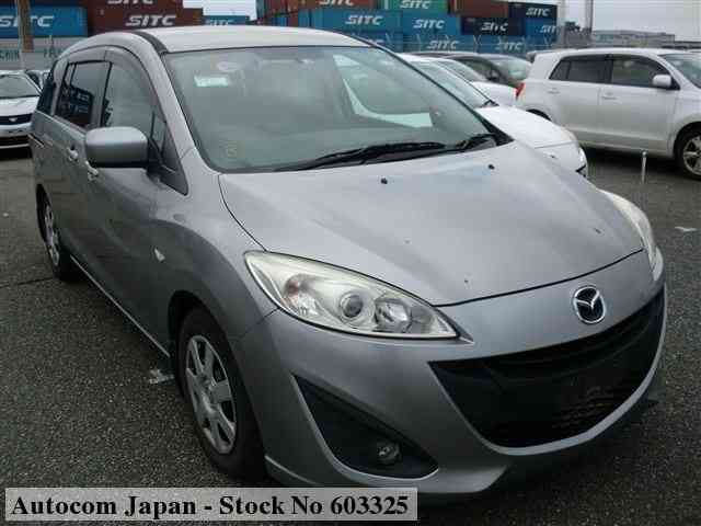 STOCK No.603325 MAZDA PREMACY Image1