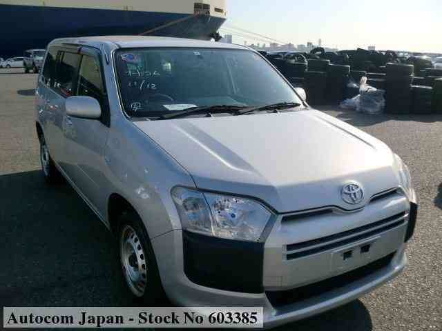 STOCK No.603385 TOYOTA SUCCEED Image1