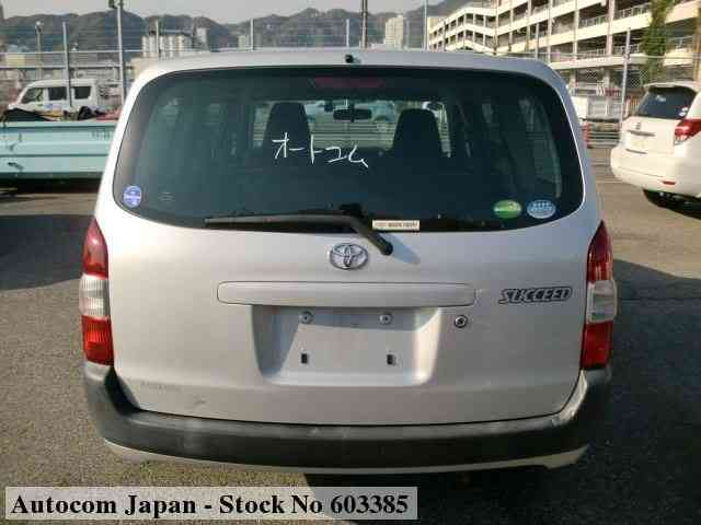 STOCK No.603385 TOYOTA SUCCEED Image17
