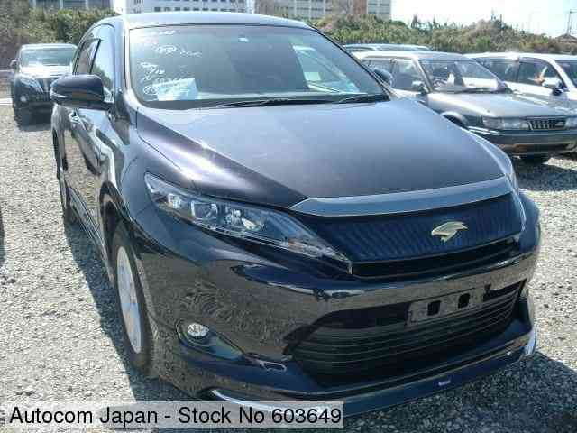 STOCK No.603649 TOYOTA HARRIER Image1