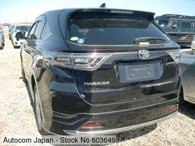 STOCK No.603649 TOYOTA HARRIER Image2