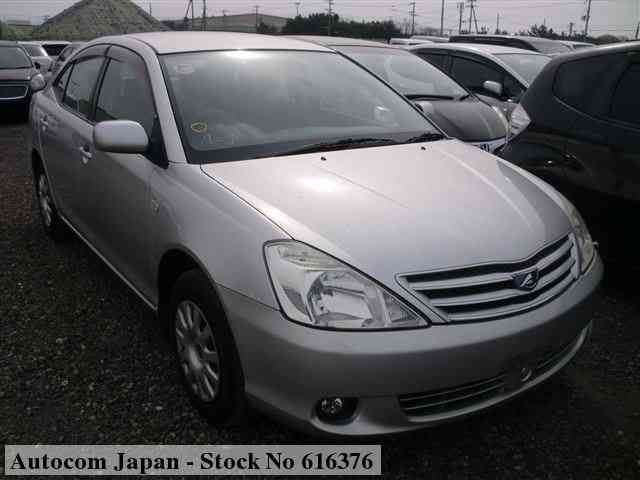 STOCK No.616376 TOYOTA ALLION Image1