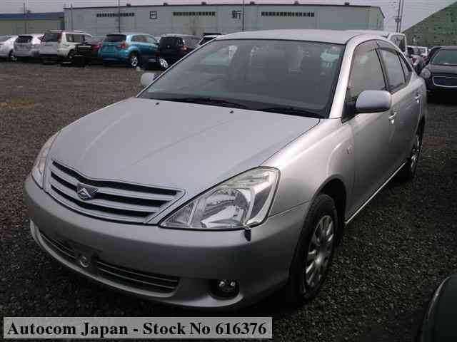 STOCK No.616376 TOYOTA ALLION Image16