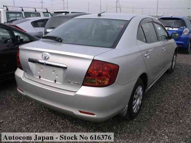 STOCK No.616376 TOYOTA ALLION Image17