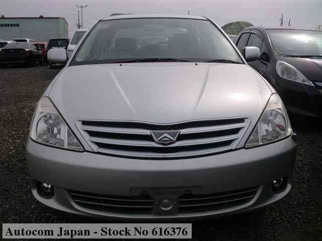 STOCK No.616376 TOYOTA ALLION Image18