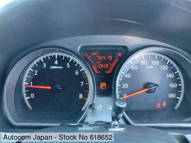 STOCK No.618652 NISSAN NOTE Image26