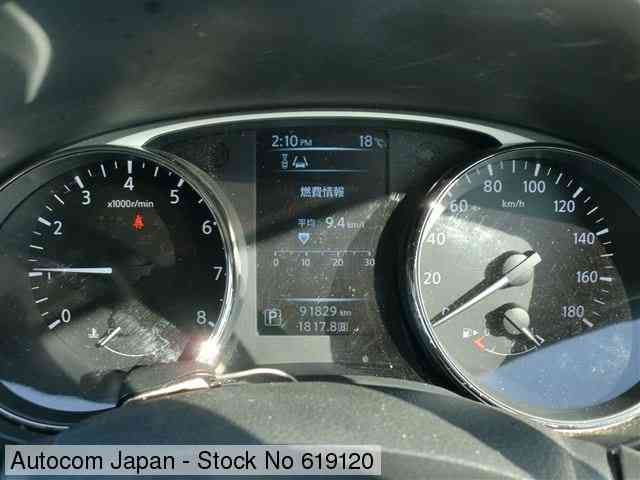 STOCK No.619120 NISSAN X-TRAIL Image31