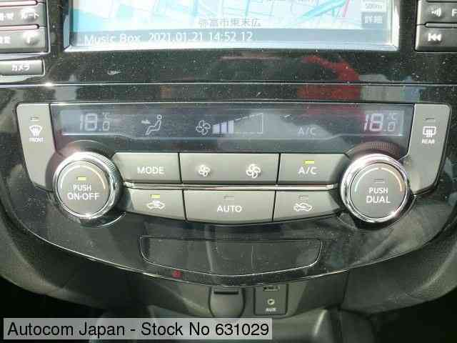 STOCK No.631029 NISSAN X-TRAIL Image11